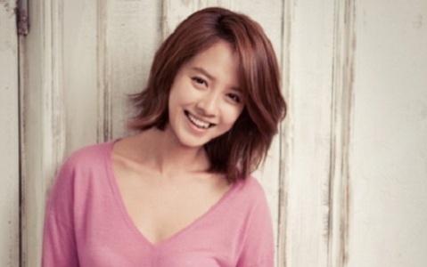 Leessang concert song ji hyo dating